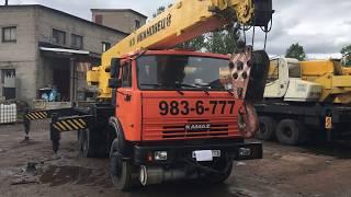 видео Автокран КАМАЗ КС-35714К-3