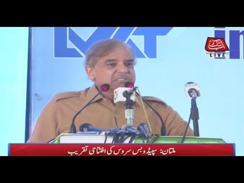 Multan: CM Punjab Inaugurates Speedo Bus Service