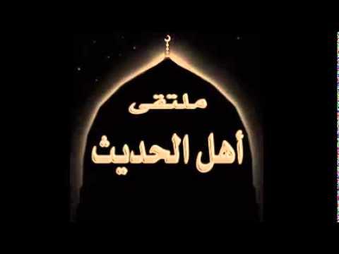 Wazou Zarma Ismaila Akibou EL-Dossowie el-ttirmizi 3