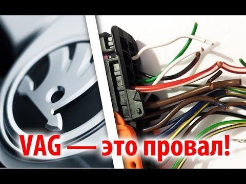 Ремонт электропроводки Skoda Fabia не работает замок и стеклоподъемник водительской двери