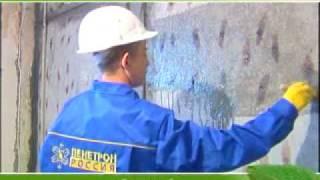 Пенетрон - проникающая гидроизоляция(Пенетрон - проникающая гидроизоляция для бетона, в ролике основные особенности и алгоритм работы с материа..., 2010-05-07T07:06:05.000Z)