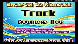 Bhojpuri Karaoke Dj Track # Laga Ke Machhar Dani Rajau % Khesari Lal Yadav # Full Dj Karaoke Track