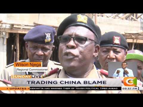 Province Of China | Trading China Blame