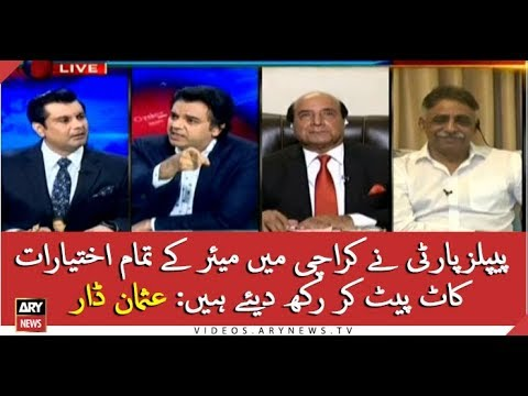 People's party has slaughtered the Mayor's portfolio, limited his radius of operations: Usman Dar