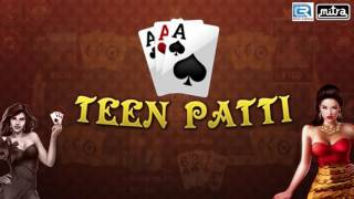 Download Hindi Video Songs - TEEN PATTI Song | New Gujarati DJ Song 2016 | Shailesh Barot | FULL Audio Song
