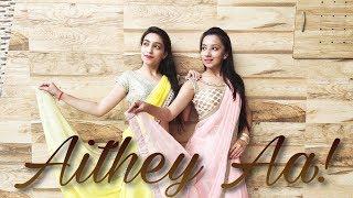 Aithey Aa | Bharat | Katrina Kaif | Dance By : Prachi Verma & Muskan Verma