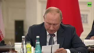 Беседа Путина Рухани и Эрдогана в рамках саммита по Сирии — L VE