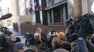 8-го марта пикеты против депутата Слуцкого у Госдумы на