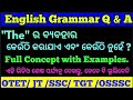 English Grammar Articles (A,An, The ) Part -2 !! Important video for OTET ,OSSSC ,JT, TGT ,CTET