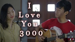 i-love-you-3000-stephanie-poetri-by-nadia-yoseph-ny-cover