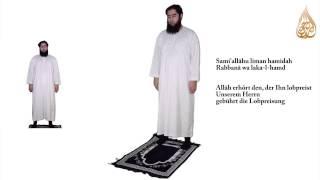 Wie betet man im Islam? I  DvD Box
