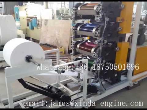 1 8 Folding Napkin Paper Machine With 4 Color Print Xinda Dispne