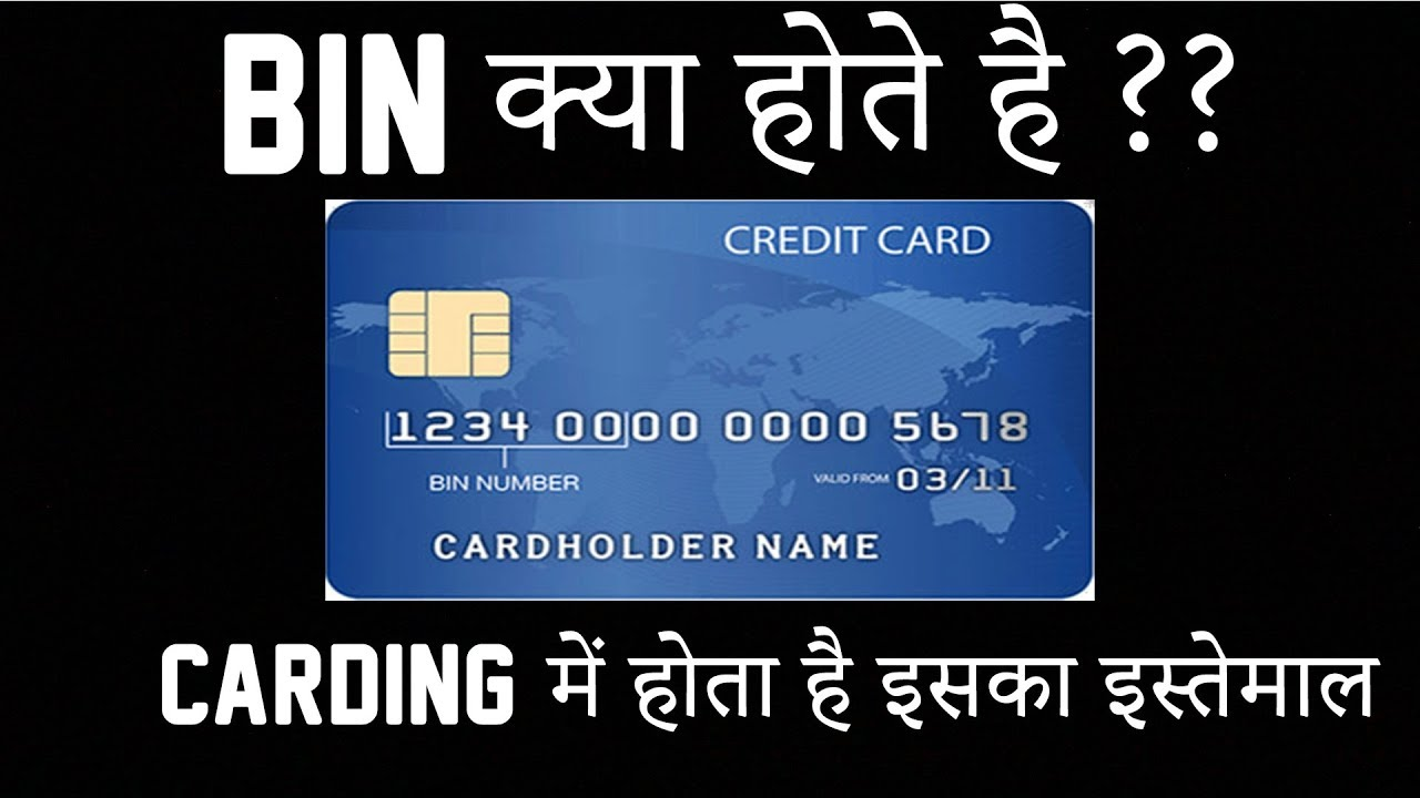 Carding Google Pay
