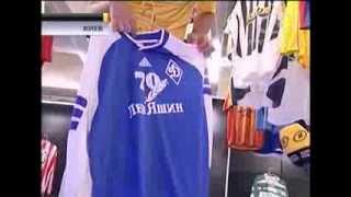 Коллекционер собрал около 1000 футболок игроков