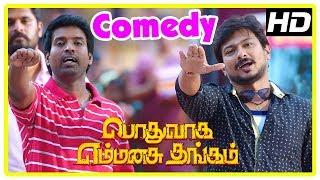 Podhuvaga Enmanasu Thangam Comedy Scenes HD | Udhayanidhi Stalin | Soori | Parthiban