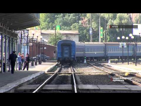 Потяги з Чернівців на Ужгород, Одесу і Сучаву. Уряд розгляне звернення депутатів міськради
