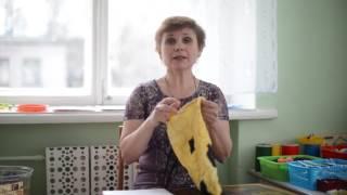 Видеоурок №1 для родителей детей с ОВЗ от Смирновой О.М