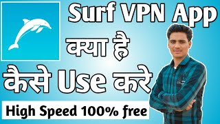 Surf VPN App Kaise Use Kare ।। how to use surf vpn app।। Surf VPN App screenshot 1
