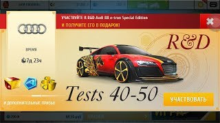 Asphalt 8 - Audi R8 SE R&D 4 Lab. Tests 40-50 Stream