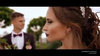Wedding Day Свадьба цвета марсала Днепр video: GAVRILOVA NATALIA свадебный клип, 0978573253-viber