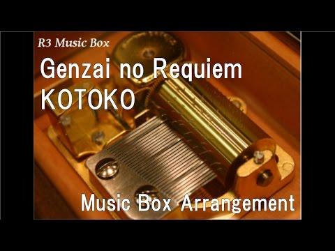 "Genzai no Requiem/KOTOKO [Music Box] (PC Game ""Prism Ark ~Prism Heart 2~"" OP)"