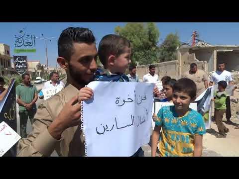 أهالي خان شيخون يطالبون الأمم المتحدة بمحاكمة بشار الكيماوي