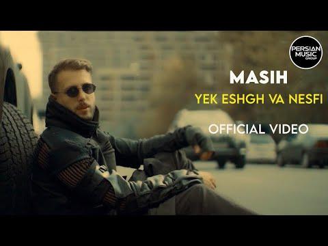 Masih - A Love And A Half / Yek Eshgh Va Nesfi -  ( مسیح - یک عشق و نصفی - ویدیو )