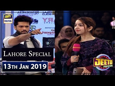 Jeeto Pakistan – Lahore Special – 13th January 2019 - ARY Digital Show Mp3
