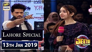 Jeeto Pakistan – Lahore Special – 13th Jan 2019 - ARY Digital