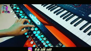 कडक Playing   Super Dupar हिट Song    Banjo Instrumental Cover    Lucky Musical Group Domibivli   