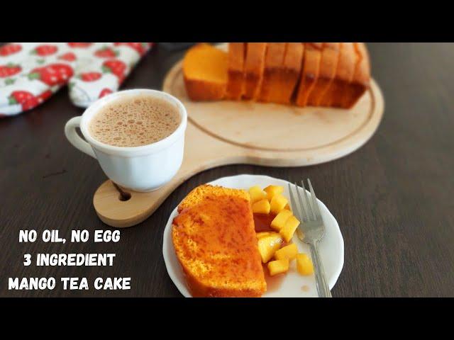 Oil Free Eggless Mango Ice Cream Tea Cake Recipe with Strawberry Syrup   Desert Food Feed