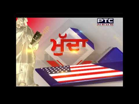 """ MUDDA USA "" | Manmeet Singh, & Ehsanul Habib, Law Offices of attorney | Part 2"