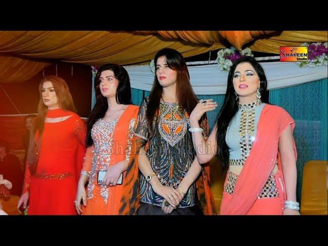 Mehak Malik , Urwa Khan , Dolpan Rani  | Lut Ghin | Tariq Sial | Entry Show Teksla | Shaheen Studio