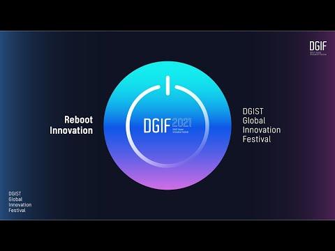 DGIF 2021 DGIST Global Innov... 사진