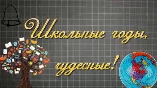 Одноклассники кино