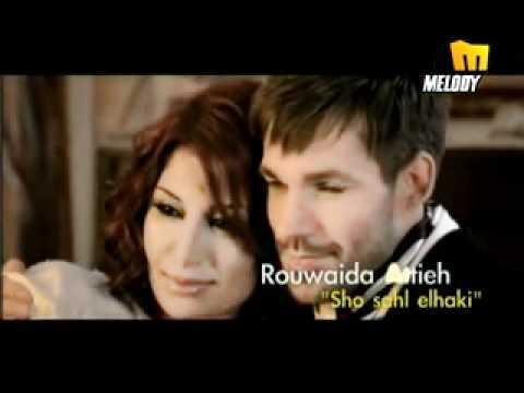 shou sahl el haki mp3