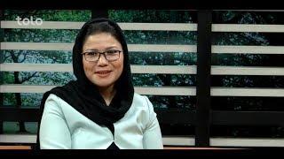 بامداد خوش - چهره ها - صحبت های خانم منیره یوسفزاده در مورد زندگی شخصی ایشان