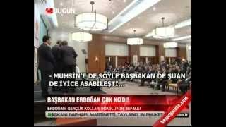 AKP Gençlik kolları dökülüyor, sefalet'' dedi. BASBAKAN Erdogan çok kizdi -17 Şubat 2013