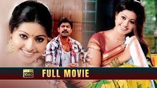 Jagapati Babu Telugu Full HD Movie   Telugu Full Movies   Sneha    TFC Cinemalu