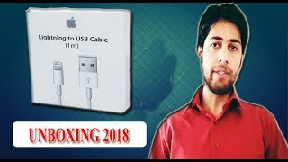 Unboxing Apple Lightning to USB Cable (1m) 2018