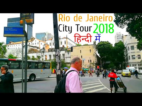 Rio de Janeiro City Tour 2018 | Hindi | Beautiful STREETS, Markets, BUILDINGS, People