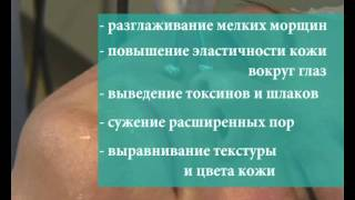 Лечение целлюлита, подтяжка кожи в Казани(, 2011-11-15T10:01:23.000Z)