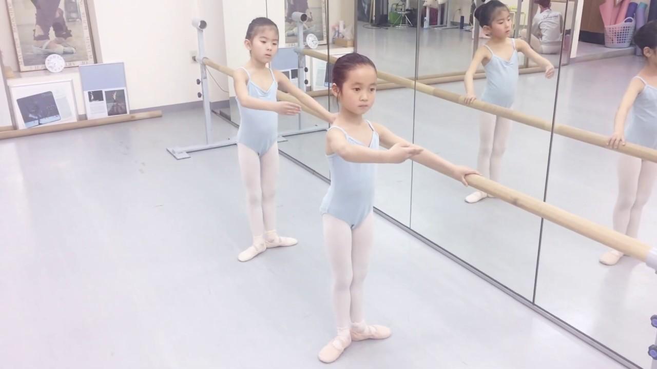 【バレエ】小学1年生、幼稚園年長バーレッスン(バレエレッスン) 【Ballet】Age 5-6 Ballet Class (Barre)