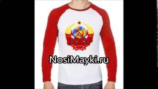 детские футболки оптом купить в екатеринбурге(http://nosimayki.ru/catalog/child - интернет магазин футболок, приглашает Вас за покупками. У нас Вы можете заказать детску..., 2017-01-08T10:32:42.000Z)