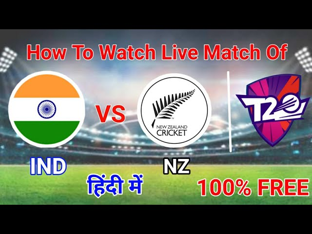 How To Watch India Vs New Zealand T20 Match For Free in Hindi   IND vs NZ 2019 Live in Hindi