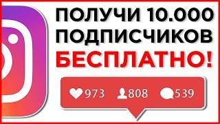 видео SMM продвижение в социальных сетях
