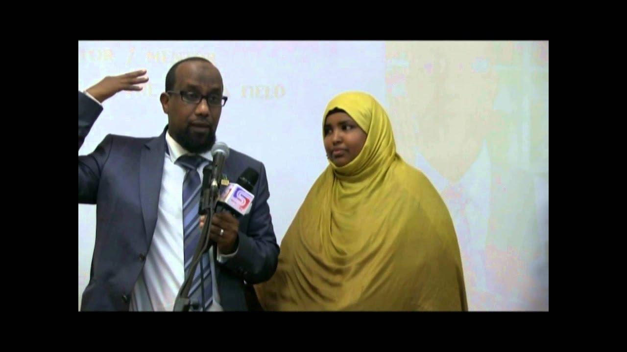 Sh Ahmed jawhar - YouTube