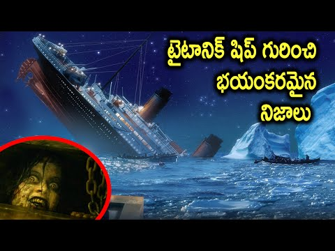 Shocking Haunting Facts about the TITANIC
