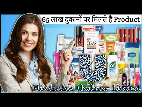 Hindustan Unilever (HUL) Success Story | FMCG Products | $70 Billion Company | Journey In Hindi