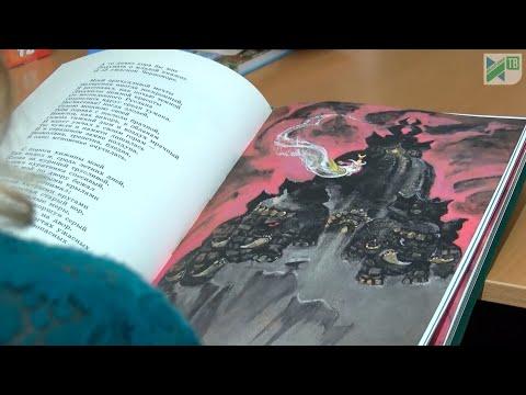 Сказки Пушкина в детских рисунках